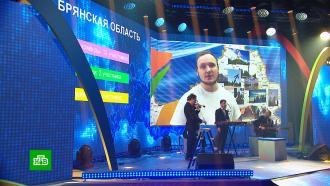 ВМоскве проводится чемпионат по профессиональному мастерству для инвалидов