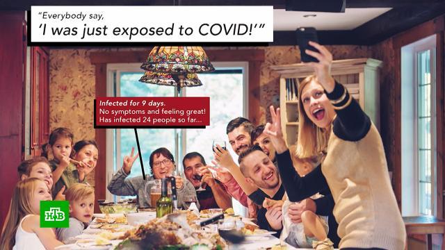 Семейные ужины американцев вДень благодарения спровоцируют новую вспышку COVID-19.США, коронавирус, торжества и праздники, эпидемия.НТВ.Ru: новости, видео, программы телеканала НТВ