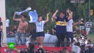 Вцентре <nobr>Буэнос-Айреса</nobr> футбольные фанаты поют песни впамять оМарадоне