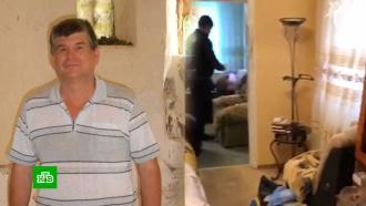 Пенсионер час колесил по станице и убивал своих родственников