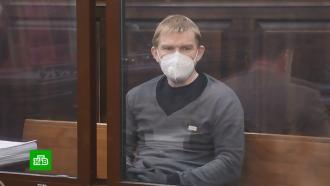 Экстрадированный из Польши совладелец «Зимней вишни» предстал перед судом