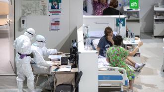 Более 220 тыс. россиян лечатся от COVID-19 в больницах.В настоящее время более 220 тыс. россиян лечатся от коронавируса в стационарах, сообщил глава Минздрава Михаил Мурашко.болезни, коронавирус, эпидемия.НТВ.Ru: новости, видео, программы телеканала НТВ