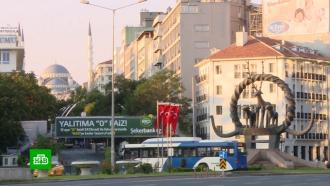 ЕС может ввести жесткие санкции против Турции
