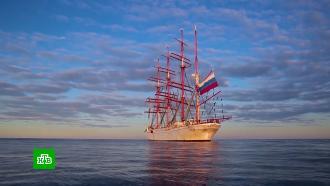 Парусник «Седов» вернулся вКалининград после кругосветной экспедиции