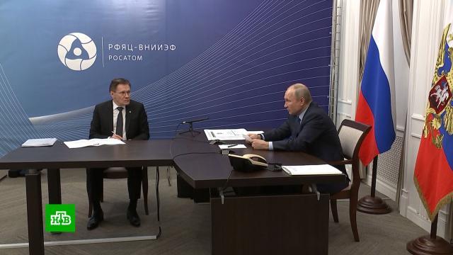 Путин пообещал держать под личным контролем ситуацию в Усолье-Сибирском.Путин, Росатом, ртуть, экология.НТВ.Ru: новости, видео, программы телеканала НТВ