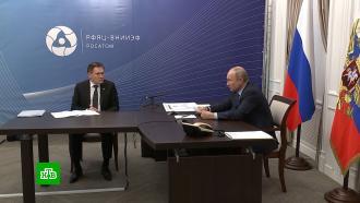 Путин пообещал держать под личным контролем ситуацию в Усолье-Сибирском