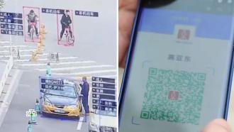 Тотальная слежка: приметли мир предложение Китая осистеме QR-кодов.НТВ.Ru: новости, видео, программы телеканала НТВ