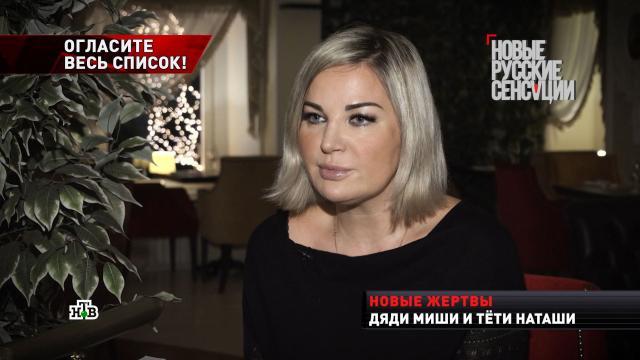Мария Максакова высказалась оскандале сЦивиным иДрожжиной.знаменитости, жилье, мошенничество, Москва, расследование, эксклюзив, артисты, шоу-бизнес.НТВ.Ru: новости, видео, программы телеканала НТВ