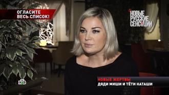 Мария Максакова высказалась оскандале сЦивиным иДрожжиной