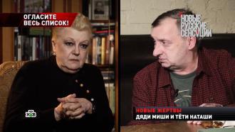«Это смешно»: друг Баталова— о«рабыне» Дрожжиной.НТВ.Ru: новости, видео, программы телеканала НТВ