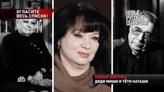 «Бандитизм»: Элина Мазур разнесла впух ипрах Дрожжину иЦивина.НТВ.Ru: новости, видео, программы телеканала НТВ