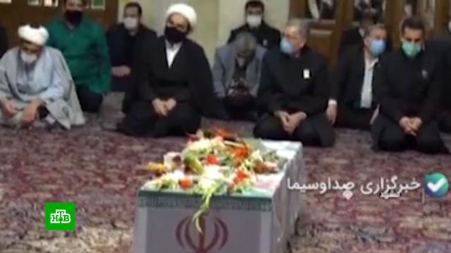 Иран после убийства физика Фахризаде увеличивает уровень обогащения урана.Иран, ядерное оружие.НТВ.Ru: новости, видео, программы телеканала НТВ