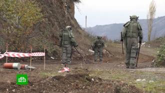 Четверо граждан Азербайджана подорвались на мине вКарабахе