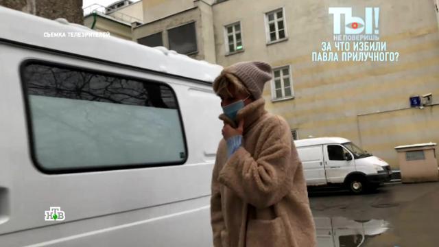 Карпович отказывается говорить осостоянии избитого Прилучного.артисты, больницы, драки и избиения, знаменитости, шоу-бизнес, эксклюзив.НТВ.Ru: новости, видео, программы телеканала НТВ