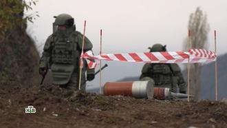 По 200 находок каждый день: в Карабахе идет первое за 30 лет масштабное разминирование