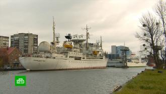 Уникальное судно «Космонавт Виктор Пацаев» медленно догнивает вКалининграде