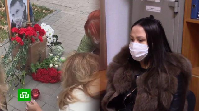 Подстрекательница смертельного избиения из-за ссоры в школьном чате избежала ареста.Волгоград, Интернет, драки и избиения, расследование, убийства и покушения, школы.НТВ.Ru: новости, видео, программы телеканала НТВ