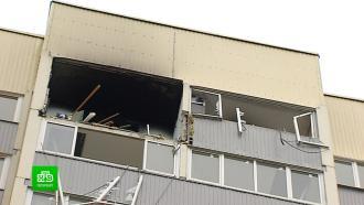 Следователи ищут причину взрыва в доме во Всеволожске