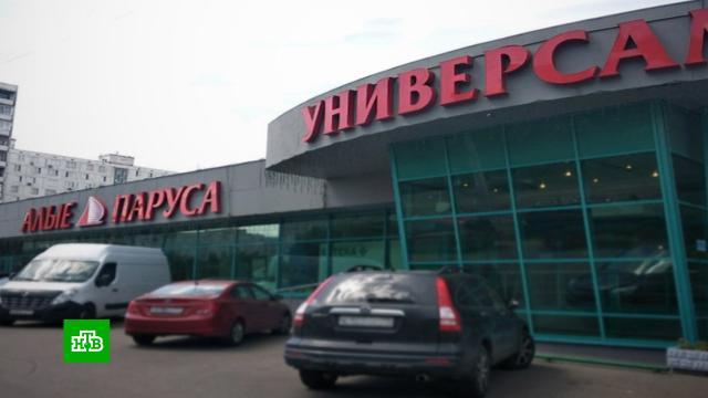 «Алые паруса» закрывают все свои магазины.деловые новости, магазины, экономика и бизнес.НТВ.Ru: новости, видео, программы телеканала НТВ