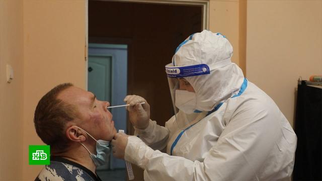 ВРФ— новый суточный рекорд смертности от COVID-19.болезни, коронавирус, эпидемия.НТВ.Ru: новости, видео, программы телеканала НТВ