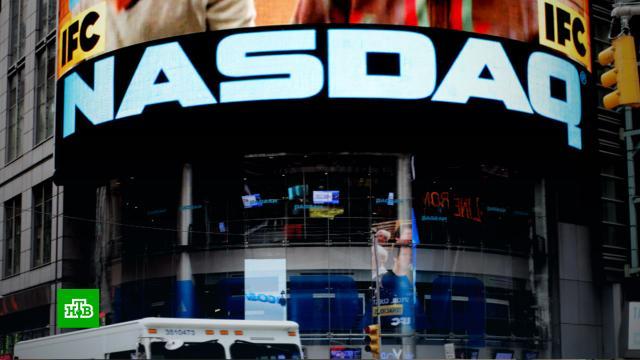 Nasdaq призвала включать женщин и меньшинства в руководство компаний.деловые новости, биржи, гомосексуализм/ЛГБТ, женщины, США.НТВ.Ru: новости, видео, программы телеканала НТВ