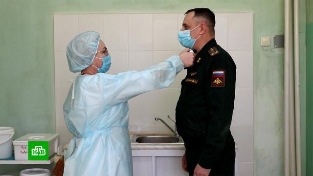 Военнослужащих ЦВО начали прививать от коронавируса.армия и флот РФ, коронавирус, прививки, эпидемия.НТВ.Ru: новости, видео, программы телеканала НТВ
