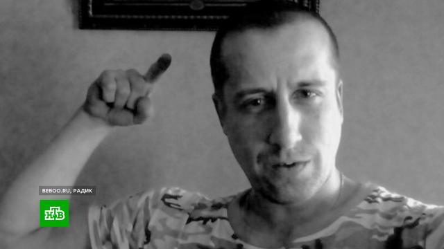 «Поволжский маньяк» пытался начать новую жизнь и завел семью.Татарстан, задержание, маньяки, убийства и покушения.НТВ.Ru: новости, видео, программы телеканала НТВ