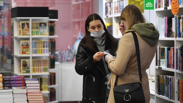 Названы самые покупаемые книги десятилетия в России.Интернет-магазин Ozon выяснил, какие книги россияне чаще всего покупали за последние десять лет.Интернет, литература, торговля.НТВ.Ru: новости, видео, программы телеканала НТВ