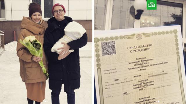 Житель Пензы назвал новорожденного сына Маркетингом.Житель ПензыДмитрий Банчуков в своем Instagram рассказал, что решил назвать новорожденного сына Маркетингом.младенцы, Пенза.НТВ.Ru: новости, видео, программы телеканала НТВ