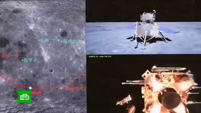 Как делить спутник: особенности лунных программ России, США и Китая.Луна, НАСА, Пентагон, Рогозин, Роскосмос, США, космос.НТВ.Ru: новости, видео, программы телеканала НТВ