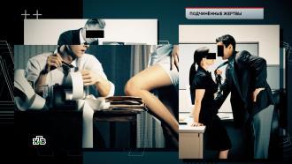Мужчины каких профессий чаще всего сталкиваются сдомогательствами