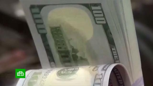 Курс доллара опустился ниже 75рублей впервые ссередины сентября.ОПЕК, валюта, доллар, нефть, рубль, экономика и бизнес.НТВ.Ru: новости, видео, программы телеканала НТВ