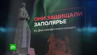Минобороны опубликовало архивные документы о защите Мурманска
