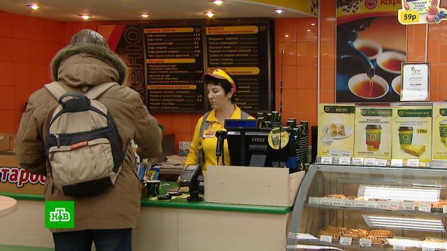 Собянина попросили разрешить кафе при АЗС работать ночью.АЗС, Москва, Собянин Сергей, рестораны и кафе.НТВ.Ru: новости, видео, программы телеканала НТВ