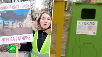 Контрасты Ленобласти: как регион решает мусорный вопрос