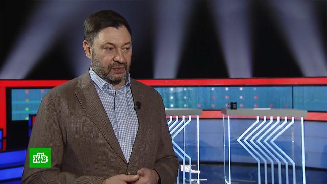 Вышинский заявил опопытке властей Латвии оказать давление на журналистов.Латвия, журналистика, задержание.НТВ.Ru: новости, видео, программы телеканала НТВ