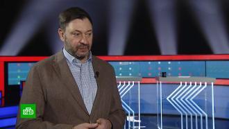Вышинский заявил опопытке властей Латвии оказать давление на журналистов