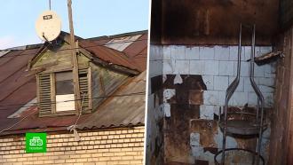 Заплесневелые стены и никаких удобств: ужасы совхозного общежития впечатлили СК