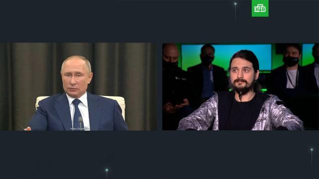 «Буря встакане воды»: Путин— окритике ограничений вИнтернете.Интернет, Путин, законодательство, технологии, цифровая экономика.НТВ.Ru: новости, видео, программы телеканала НТВ