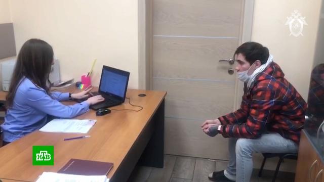 Блогеру Reeflay предъявили обвинение.блогосфера, расследование, смерть.НТВ.Ru: новости, видео, программы телеканала НТВ