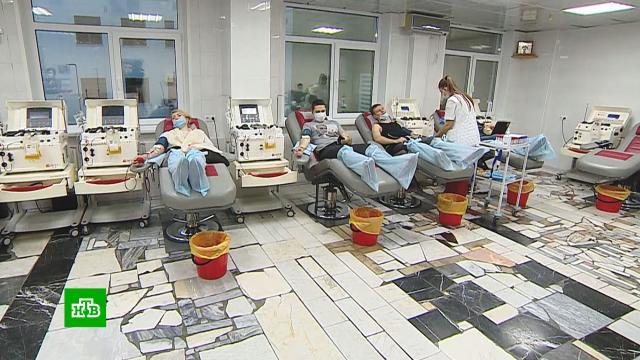 Российские больницы столкнулись сострой нехваткой донорской крови иплазмы.больницы, донорство, кровь, медицина, онкологические заболевания.НТВ.Ru: новости, видео, программы телеканала НТВ