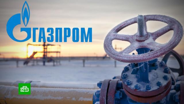 «Газпром» и Тверская область продлили программу газификации региона.Газпром, Тверская область, газ.НТВ.Ru: новости, видео, программы телеканала НТВ