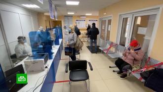Как развивается ситуация с COVID-19 в регионах России