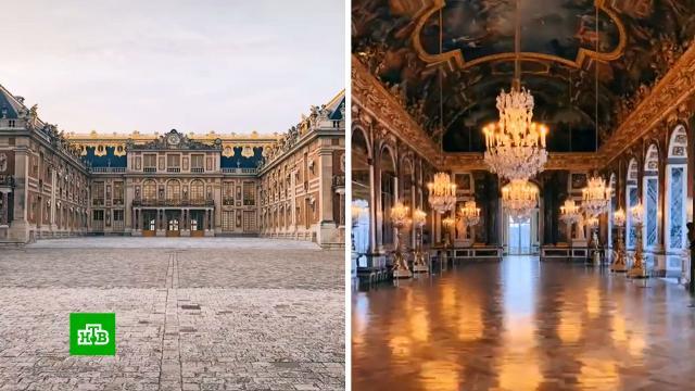 Версаль решил привлечь молодежь через TikTok.Интернет, Франция, выставки и музеи, молодежь, соцсети.НТВ.Ru: новости, видео, программы телеканала НТВ