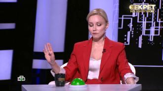Зудина пожаловалась на банкиров-мошенников и бездействие полиции