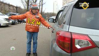 Бесключевой доступ в машину: слабые места.НТВ.Ru: новости, видео, программы телеканала НТВ