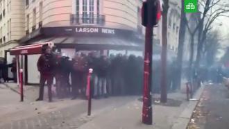 Беспорядки вПариже: полиция применила слезоточивый газ