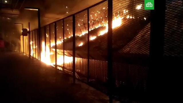 На МЦД-2 устранили последствия пожара на станции Москворечье.железные дороги, пожары.НТВ.Ru: новости, видео, программы телеканала НТВ