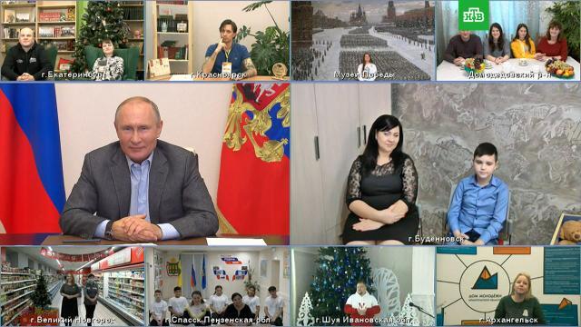 Путин настроил на победу школьника из Ставрополья.Путин, дети и подростки, образование, шахматы.НТВ.Ru: новости, видео, программы телеканала НТВ