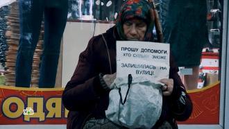 «Это геноцид»: как украинские пенсионеры выживают за чертой бедности